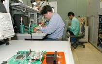 B: Hardware Laboratory
