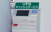 K: Cash Dispenser