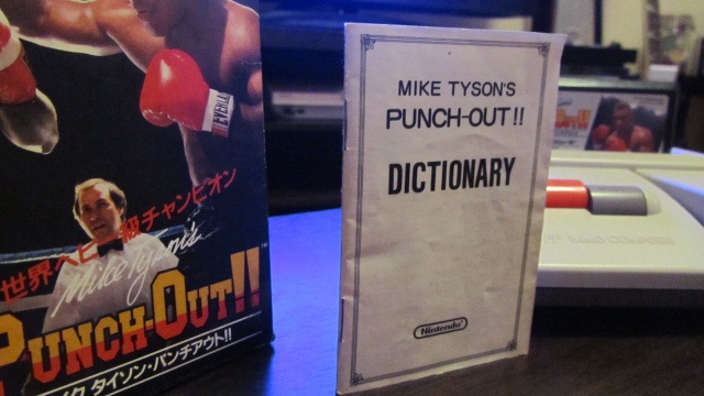 Mike Tyson is the best English teacher