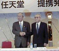 Matsushita and Nintendo Shake Hands